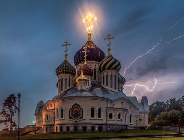 Царство Божие — где искать его?