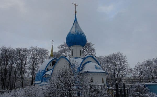 Православная Психотерапия