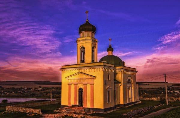 Религиозное Чувство, Промысел Божий и Духовное Призвание