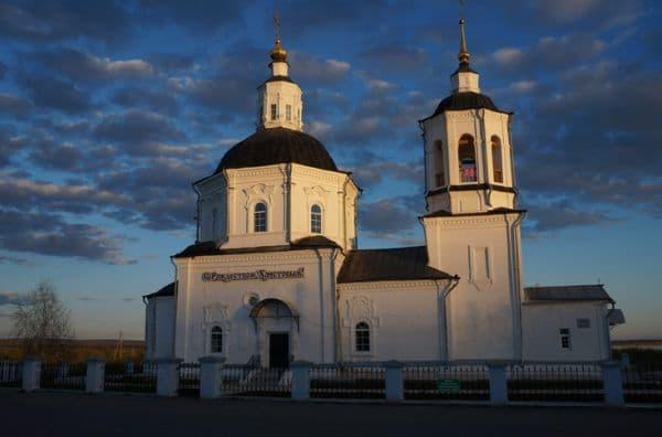 Святейший Патриах Тихон Ангел Русской Церкви