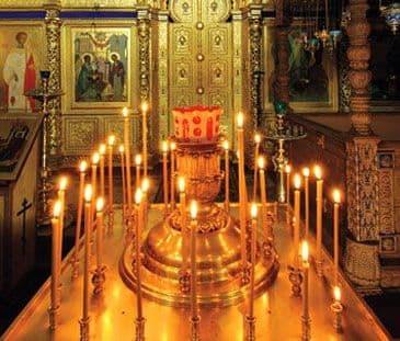 Акафист иже во святых отцу нашему Василию, архиепископу Кесарии Каппадокийския, Великому