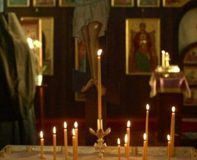 Акафист преподобному Афанасию Младшему, игумену Высоцкому, Серпуховскому чудотворцу
