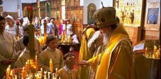 """Акафист Пресвятой Богородице перед Ея иконой, именуемой """"Аз есмь с вами и никтоже на вы"""""""