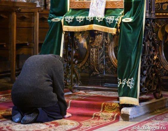 """Акафист Пресвятой Богородице перед Ея иконой, именуемой """"Отрада"""", или """"Утешение"""""""