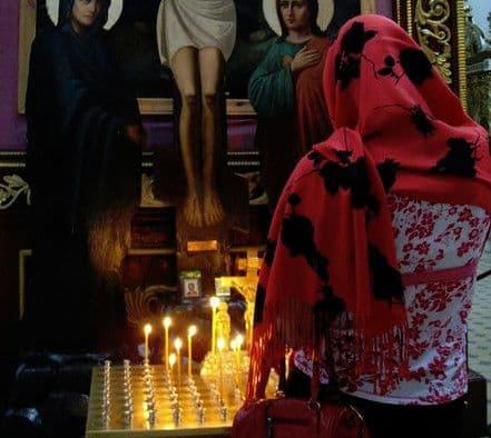 """Акафист Пресвятой Богородице перед Ея иконой, именуемой """"Воспитание"""""""