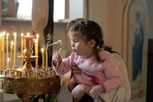 Акафист Пресвятой Богородице перед Ея мироточивой иконою, именуемой