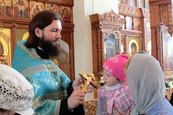 Акафист святителю Филиппу, митрополиту Московскому и всея России, чудотворцу