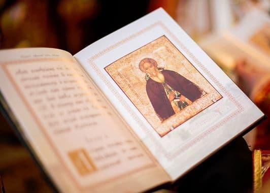 """Акафист Божией Матери, перед Ея иконой, именуемой """"Неувядаемый Цвет"""""""