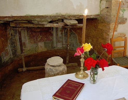 Богослужебные книги православной церкви
