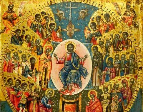 Богослужебные одеяния духовенства