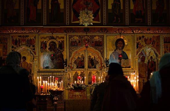 Четвёртое правило Святого Вселенского Четвёртоего собора