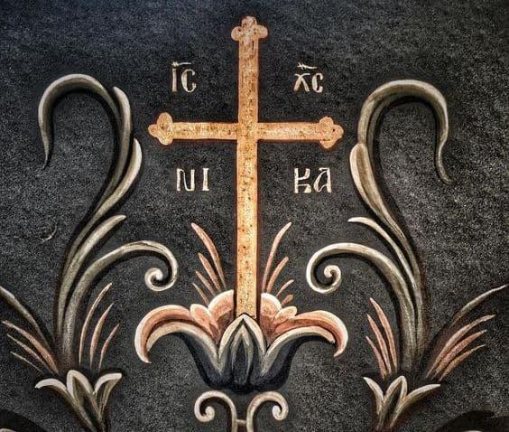 Чины божественной литургии