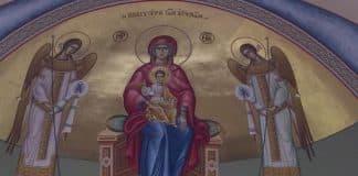 Евхаристия Апостольского времени