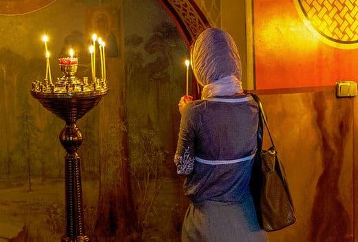 История алтаря православного храма