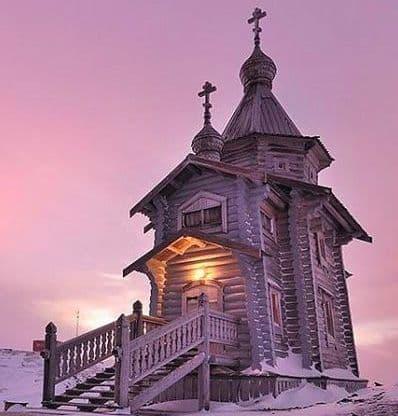 История пятого Вселенского собора