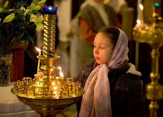 Как научиться молитвенно проводить день