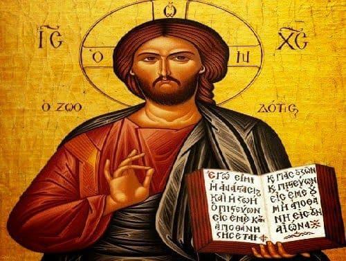 Краткий обзор исторических книг Библии