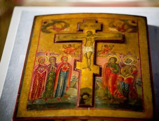 Молитва Мученице Софии