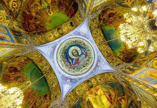 Молитва пред иконою Споручница грешных