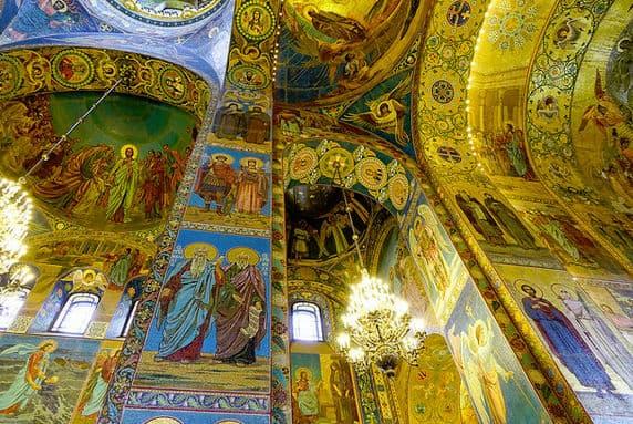 Молитва пред иконою Виленскою, именуемую Одигитрия