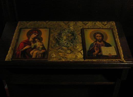Молитва Пресвятой Богородице перед Ее иконой Всех скорбящих радость