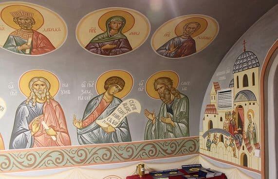 Молитва Священномученику Ипатию, епископу Гангрскому