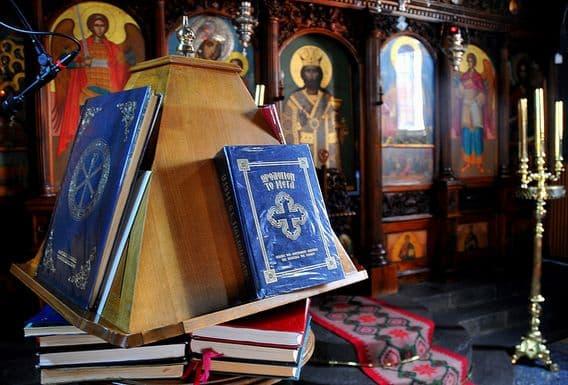 Молитва священномученику Власию епископу Севастийском