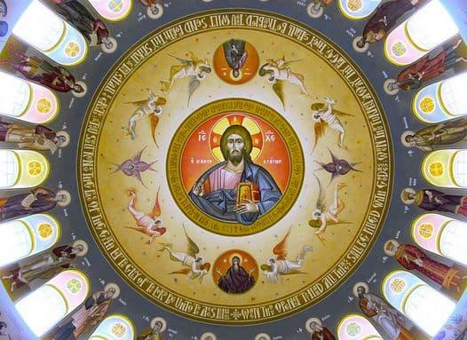 Молитва Святителю Димитрию Ростовскому