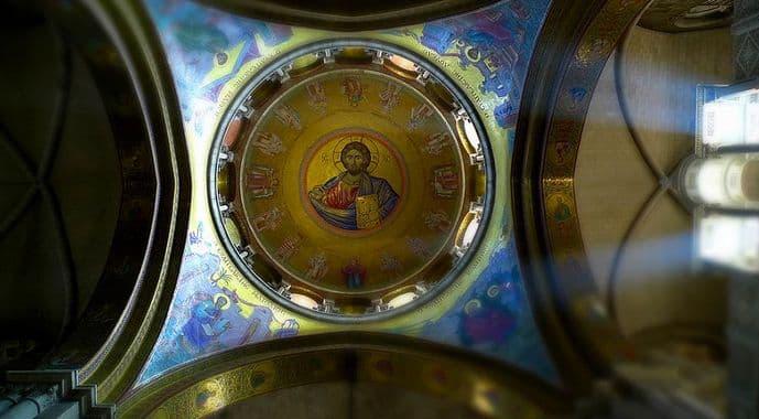 Молитвы иерея
