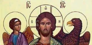 Обрезание и сретение Господне