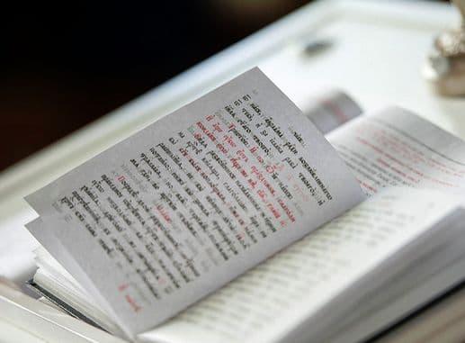 Послания святого Евангелиста Иоанна Богослова