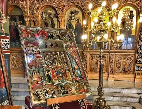 Православная служба пассия