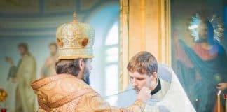 Причащение Святых Даров