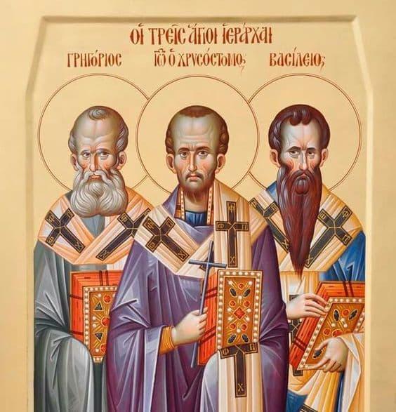Проповедь Иисуса Христа в Назаретской синагоге