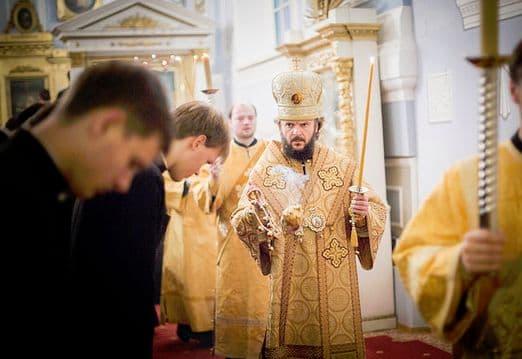 Священство