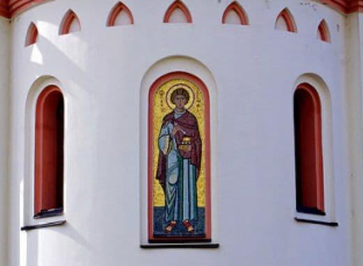 Святой архангел Селафиил