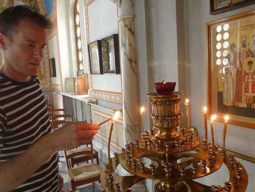 Другие редкие молитвы