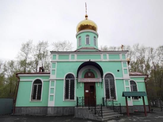 Могила православного христианина