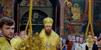 Каноны Православной Церкви