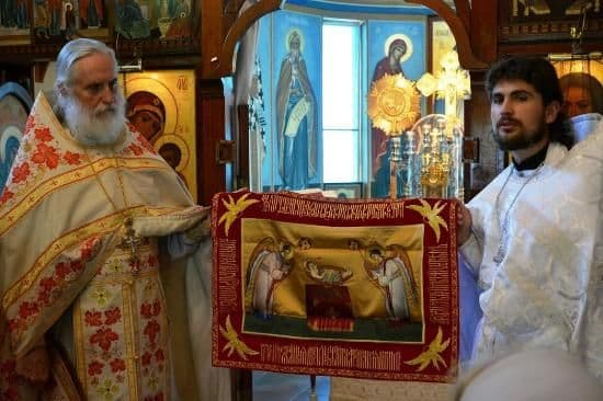 Порядок встречи архиерея при обозрении им церкви