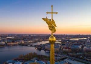 Таинства и обряды Православной Церкви введение