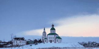 Истерия в Православии